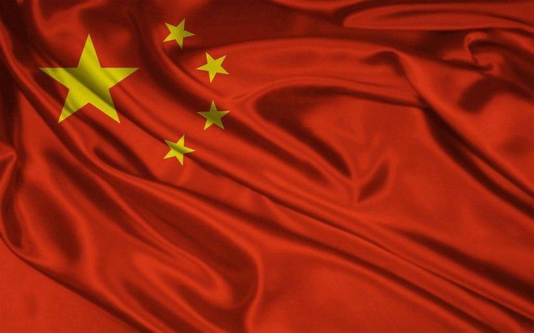 PRC-flag