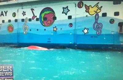Breakaway Rescueboat